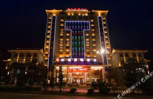 凯里和谐黔锦酒店