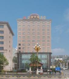 凯里中瑞天禧酒店.png