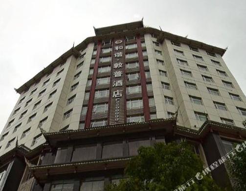 凯里和谐敦普大酒店1.png