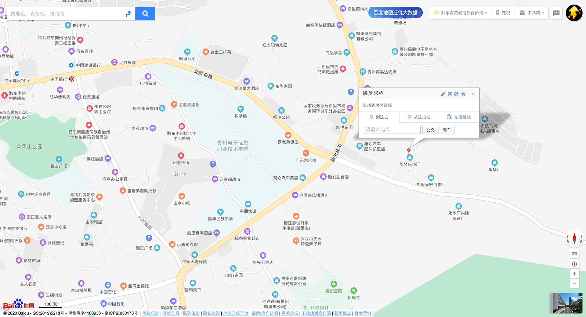 凯梦下载环球体育app百度地图